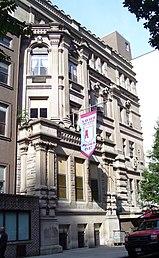 Buildings of Xavier High School