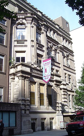 Xavier High School (New York City) - Image: Xavier High School 30 West 16th Street