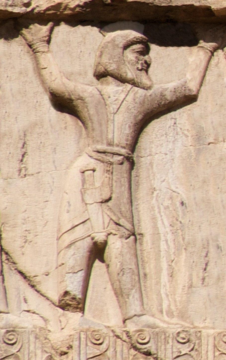Xerxes I tomb Choresmian soldier circa 470 BCE