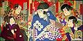 Yōshū Chikanobu Kabuki 4.jpg