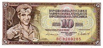 Новчаница од 10 динара из 1981. године