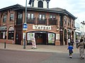 Yates' Wine Bar, Romford - geograph.org.uk - 2009520.jpg