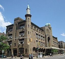 Yeshiva University Zysman Hall from south