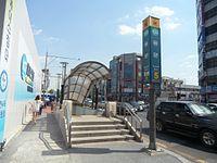 Yongmun Stn. Exit 5 (DJET).jpg