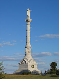 Yorktown monument1.jpg