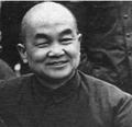 Yuju tangxicheng (in 1947).png