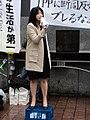 Yukiko Miyake 20130421 2.jpg