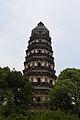 Yunyan Pagoda 20160514 (1).jpg