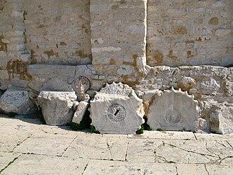 Church of St Donatus - Image: Zadar Sankt Donat 02
