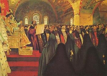 Картинки по запросу земский собор 1653 г. был созван для