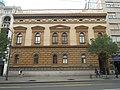Zgrada Ministarstva pravde u Beogradu - 0012.JPG