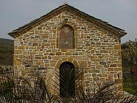 Zočište Monastery.jpg
