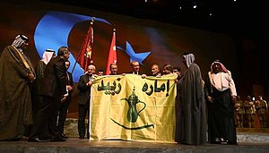 Zubaid - Turkish President Recep Tayyip Erdoğan participated in raising the banner of the Arabian tribe of Zubaid, which participated with the Ottoman Empire in the memory of the Gallipoli Campaign in 2016.
