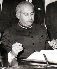 Зульфикар Али Бхутто