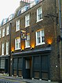 """""""Captain Kidd"""" PH in Wapping High Street (geograph 3809625).jpg"""