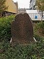 """Princess Street Gardens"" runestone in it's new location at 50 George Street, Edinburgh.jpg"