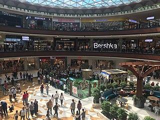 Gaziemir Place in İzmir, Turkey
