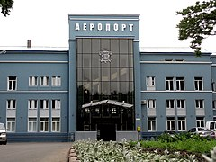 Chernivtsi International AirportPort lotniczy Czerniowce
