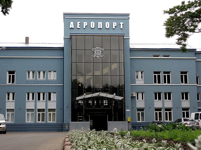 Chernivtsi Airport