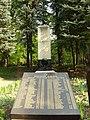 Братська могила радянських воїнів (Рівне).JPG