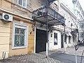 Будинок Шорштейна (Маріїнський театр) в Одесі.jpg
