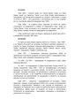 Българска Академия на Науките и Изкуствата.pdf