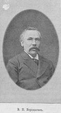 Vasily Petrovich Vereshchagin