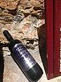 Винарија - Мал Св.Климент, Охрид 10.jpg