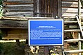 Вітряний млин з с. Галиця Ніжинського району Чернігівської області DSC 0277.jpg