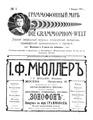 Граммофонный мир. 1911. №01.pdf