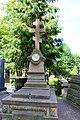 Гробниця в якій похований Огоновський О. М.jpg