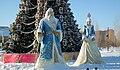 Дед Мороз -Санта Клаус и Снегурочка в Астане. - panoramio.jpg