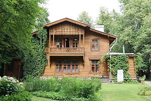 Pavel Chistyakov - Image: Дом музей П. П. Чистякова