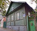 Дом Красноперовых.jpg