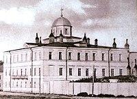 Женское епархиальное училище.петрозаводск.jpg