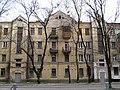 Житловий будинок 1928р., фасад по вул.Чернишевській,88, м.Харків.JPG