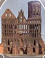 Кафедральный собор на послевоенной фотографии, остров Канта, Калининград, Калининградская область.jpg