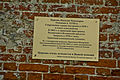 Киржачский р-н., с.Скоморохово-4.jpg
