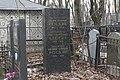 Клюева Н.Г. Роскин Г.И. Роскин В.И. Введенское кладбище 2.JPG
