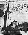 Колокольня Димитриевского собора и храм Пресвятой Богородицы.jpg