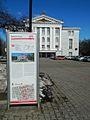 Красная линия (Пермь).jpg