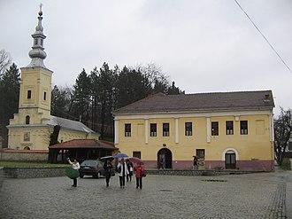 Bogovađa Monastery - Bogovađa Monastery