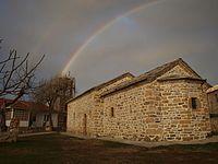 Манастир Зочиште у Метохији 1.JPG