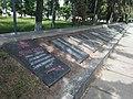 Меморіал Слави, Богодухів 09.jpg