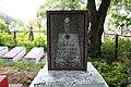 Могила Героя Радянського Союзу Собка М., село Білобожниця.jpg