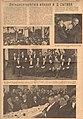 Москва. Политехн.музей. 50й юбилей И.Д.Сытина. 19-II-1917г (лист жур.Искры N9-1917).jpg
