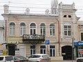 Московская ул дом 89 Саратов.jpg