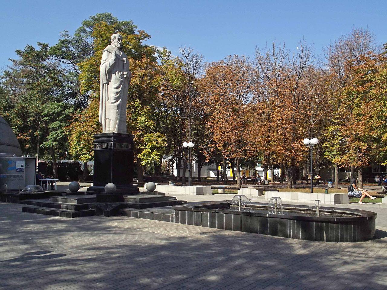 Памятник Св. Николаю