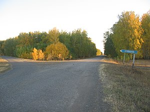 Maryanovsky District - Entrance to Otradnoe, Maryanovsky District