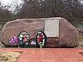 Памятник первому бою в Слободе.jpg